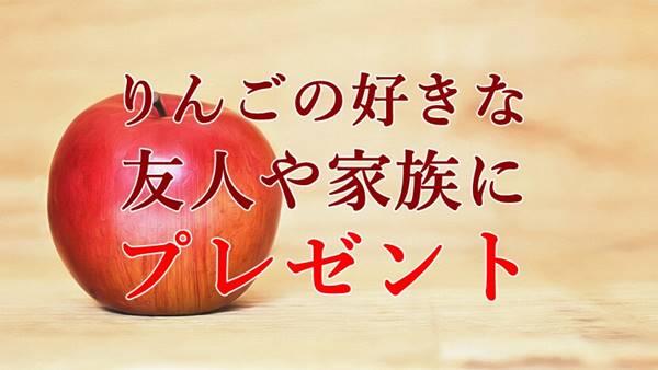 【私のおすすめりんごグッズ】りんご好きの人にプレゼントを贈りたい!