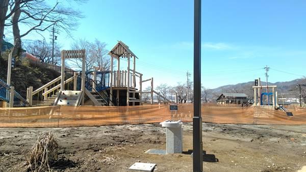 飯山城址公園の遊具