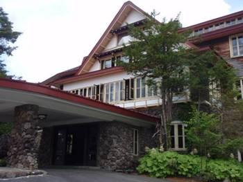 志賀高原歴史記念館